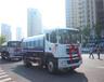 哈爾濱松北區8噸灑水車出售價格