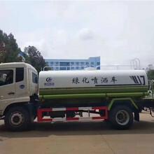 信阳浉河区8吨洒水车出售价格图片