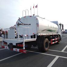 昭通水富10吨雾炮洒水车价格图片
