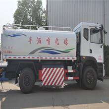 潍坊寿光市12吨洒水车东风报价图片