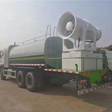 郴州宜章6吨洒水车价格报价图片