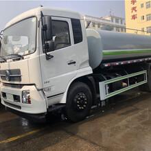 滁州琅琊区12吨洒水车2020年新款价格图片