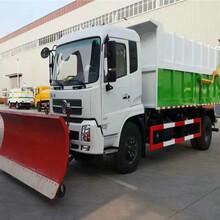 定西漳县15吨洒水车价格图片