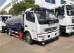 福建南平国六5吨洒水车价格