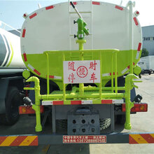 潍坊诸城市12吨工地洒水车价钱图片