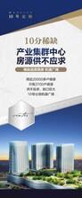 深圳最大花园2700户平湖华南城公寓首付40万轻松得两房图片