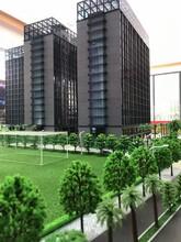 特别好消息,塘厦小产权房御江南•智谷城图片