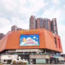 清湖地铁口《2+1公馆》25.38万起带精装拎包入住图片