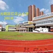 特别好消息!光明中粮云粮旁双地铁口物业学府雅居41.8万/两房图片