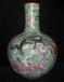 陶瓷珠宝设计旅游纪念品设计陶瓷设计陶瓷艺术鉴赏