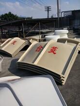湖南专业制造冷却塔 价格实惠质量优良图片