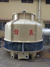 北京优质冷却塔 要多少钱一台质量优良图片