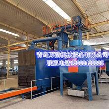 抛丸机厂家通过式抛丸机钢材抛丸机青岛万浩机械