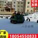 景區公園雪地坦克車坦克車的價格廠家直銷