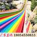 一家人去玩金耀彩虹滑道成本低高收益景區戶外七彩滑道
