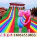 景區里的大型游樂設備打造全新彩虹滑道親子七彩滑道