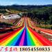 亲子七彩滑道安全可靠四季可玩的彩虹滑道