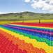 無動力滑道價格宛若彩虹鋪在地上七彩滑道廠家四季游樂滑道