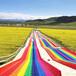 旱雪彩虹滑道安裝方便拆卸快捷親子七彩滑道四季可玩的彩虹滑道