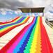 七彩滑梯生產廠家建設規劃四季旱雪滑道網紅滑道彩虹滑道價格