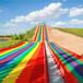 網紅旱滑設備彩虹滑道四季項目七彩滑道樂園