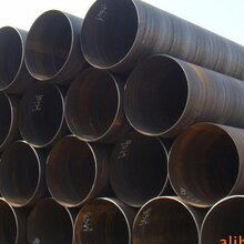 无缝钢管汽车用精密钢管,冷拔无缝钢管厂,无缝钢管现货,高压锅炉