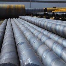 螺旋焊管-螺旋焊接钢管规格