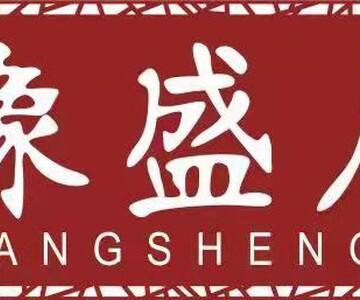广东橡盛居新材料科技有限公司
