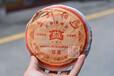 长沙专业生产金针白莲熟饼批发大益茶 2005年501批金针白莲熟饼普洱熟茶