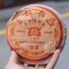 苏州专业从事金针白莲熟饼价格实惠大益茶 2005年501批金针白莲熟饼