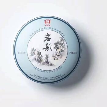 大益茶2012年岩韵青饼(普洱生茶)