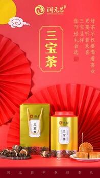 润元昌2019年三宝茶-陈皮白茶稻杆