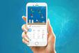 深圳app开发公司的选择标准