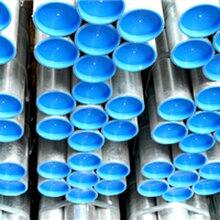 镀锌钢管厂家直销价格优惠衬塑复合钢管