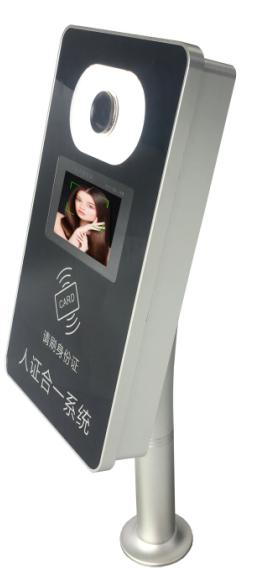 人脸识别/刷卡识别自动通行人行通道闸人脸机/门禁管理系统