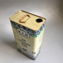 吉林省专业生产方罐厂家价格方罐图片