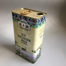 辽宁省专业制造方罐厂家价格冠鑫制罐方罐图片