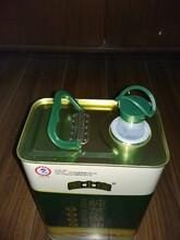 北京芝麻油铁罐供应商图片