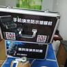 纳米镀膜机