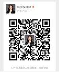 广州市非法吸收公众存款罪多少金额构成犯罪刑事辩护律师会见律师