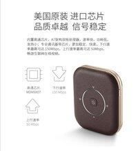 努比亚迷你随身wifi,4G全网通路由器图片