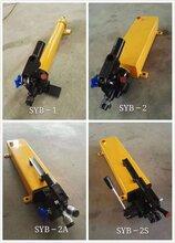 手动液压油泵SYB-1-2SYB-2ASYB-2S