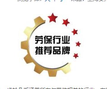 上海安邦实业发展有限公司