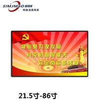 內蒙古壁掛廣告機廠家圖片