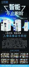 自拍馆照相馆加盟南京自助拍照机图片