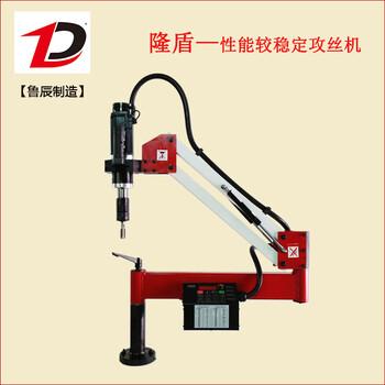 福彩快三平台代理—1.5米M6-M30垂直/万向数控伺服攻丝机鲁辰机械直销