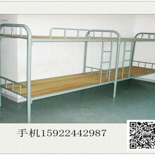 合肥高低床、合肥双层上下床、合肥铁架上下铺床中秋特惠热销图片