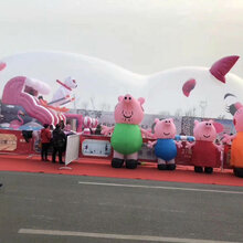 充气猪型城堡粉萌猪乐园大型户外活动厂家直销