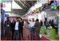 2020第6届巴基斯坦国际染料工业及有机颜料、印花材料展览会图片