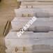 晉城水泥枕木-煤鐵礦山用晉城水泥枕木